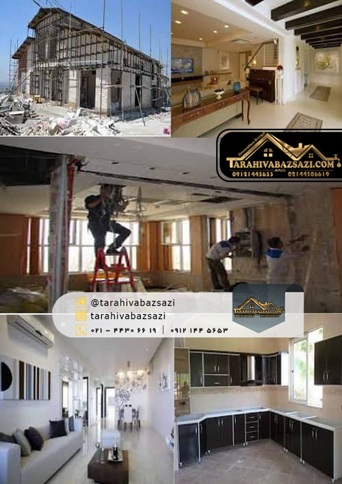 بازسازی ساختمان در حنت آباد | دکوراسیون دیزاین