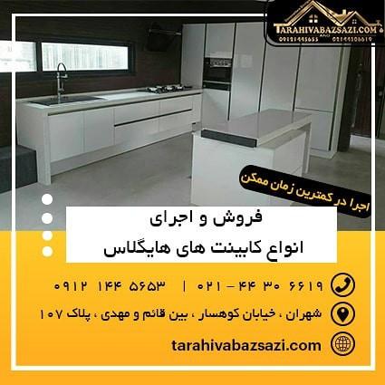 مدل کابینت آشپزخانه هایگلاس ایرانی جدید + عکس + قیمت
