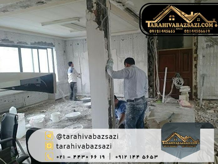 بازسازی ساختمان در تهران | بازسازی ساختمان | بازسازی ساختمان در کرج