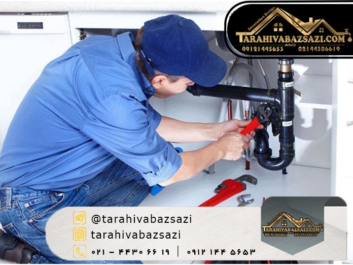لوله کشی ساختمان | بازسازی لوله کشی ساختمان | طراحی و بازسازی