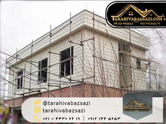 بازسازی ساختمان در پونک | قوانین بازسازی ساختمان