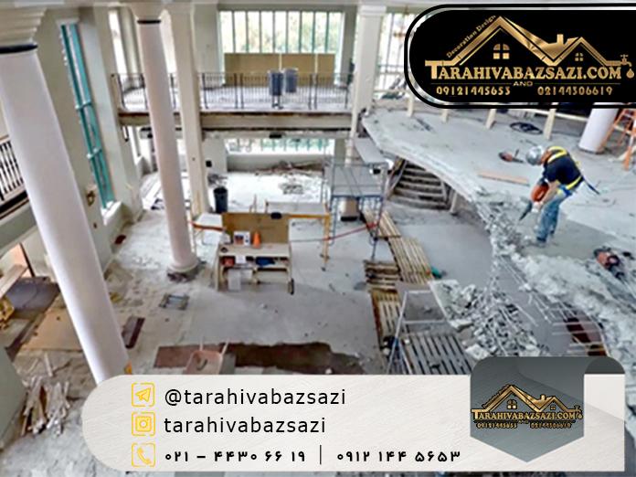 کلیات بازسازی ساختمان | بازسازی ساختمان | دکوراسیون دیزاین