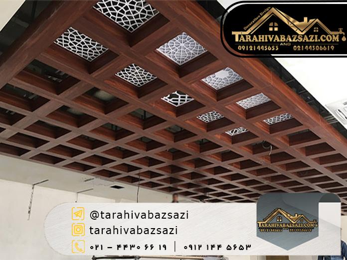 بازسازی ساختمان | اجرای سقف کاذب | سقف کاذب | دکوراسیون دیزاین