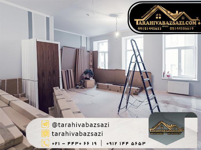 تعمیر و بازسازی ساختمان | بازسازی ساختمان | طراحی و بازسازی