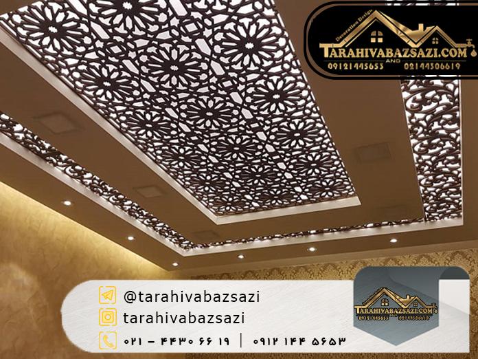 اجرای سقف کاذب | خرید سقف کاذب | بازسازی ساختمان | طراحی و بازسازی | tarahivabazsazi
