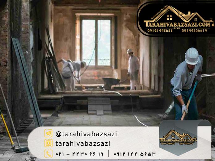 اهمیت بازسازی ساختمان | بازسازی ساختمان قدیمی | طراحی و بازسازی