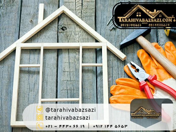 مشاوره رایگان بازسازی ساختمان   بازسازی ساختمان فرسوده   نوسازی منزل