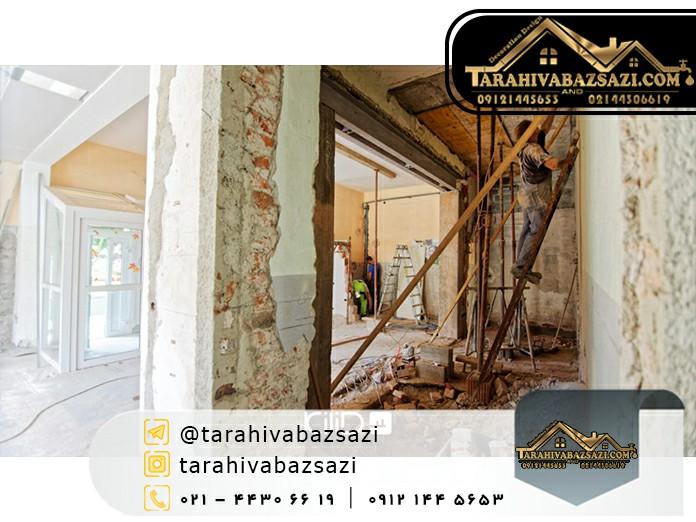 بازسازی خانه قدیمی با کمترین هزینه | بازسازی آپارتمان قدیمی | نوسازی خانه قدیمی